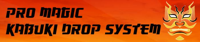 Pro Magic Kabuki Drop System Banner